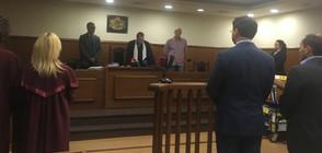 Съдът оправда бившия външен министър Даниел Митов, осъди заместника му