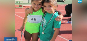 СПОРТСМЕНСТВО: Дете подари медала си на своя конкурентка (ВИДЕО)