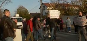 НА ПРОТЕСТ: Защо жители на столичен квартал затварят път?