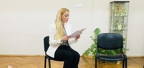 Деси Бакърджиева говори с учениците за съвременните будители