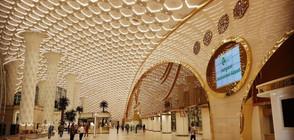 ДА КАЦНЕШ С УДОВОЛСТВИЕ: Най-красивите летища в света (ГАЛЕРИЯ)