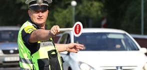 "АКЦИЯ ""ЗИМА"": Проверки на шофьори, велосипедисти и пешеходци"