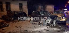 Тежка катастрофа между три коли, има ранени (ВИДЕО+СНИМКИ)