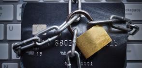 Бум на неплатените кредити към банки (ВИДЕО)