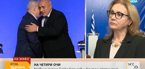 Началникът на кабинета: България и Израел имат много общи перспективи