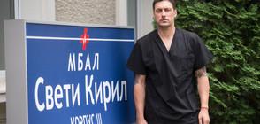 """Христо разбунва духовете в болницата на """"Откраднат живот: Анатомия на гнева"""""""