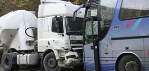 Автобус и циментовоз се удариха край Пасарел, има ранени (ВИДЕО+СНИМКИ)