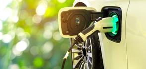 Електроавтомобил с държавни средства: Възможно ли е това?