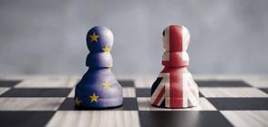 ЕС и Великобритания имат чернова за договора за Brexit