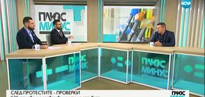 Васко Начев: Горивата трябва да поевтинеят до края на годината