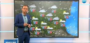 Прогноза за времето (07.11.2018 - обедна)