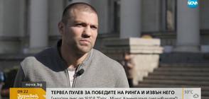 """В аванс от """"Плюс-Минус"""": Тервел Пулев за победите на ринга и извън него"""