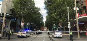 ТЕРОР В МЕЛБЪРН: Един загинал и двама ранени при нападение с нож (ВИДЕО+СНИМКИ)