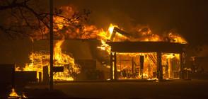 Националната гвардия на САЩ търси тела на жертви на пожарите в Калифорния