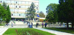 Уволниха ректор във Варна заради плагиатство