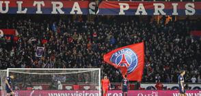 Обвинения в расисъм срещу френския ПСЖ