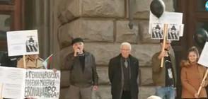 ПРОТЕСТ: Граждани недоволстват от заплатите, пенсиите и Бюджет 2019 (ВИДЕО)