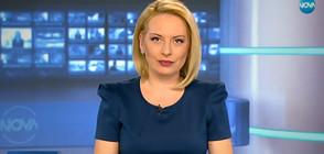 Спортни новини (10.11.2018 - централна)