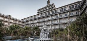 СЛЕДИТЕ НА ВРЕМЕТО: Какво крие най-големият изоставен хотел в Япония? (ГАЛЕРИЯ)