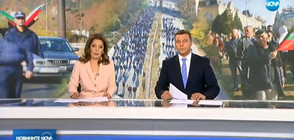 Новините на NOVA (11.11.2018 - централна)