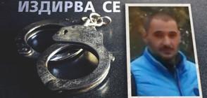 Издирват заподозрения за убийството на жена в Горна Оряховица