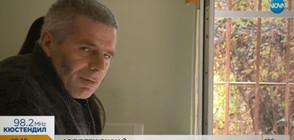 АБСУРДЕН СЛУЧАЙ: Мъж живее повече от 30 години без самоличност