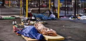 Париж в друга светлина - беден и изостанал (ГАЛЕРИЯ)