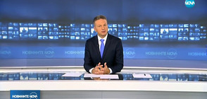 Новините на NOVA (12.11.2018 - следобедна)