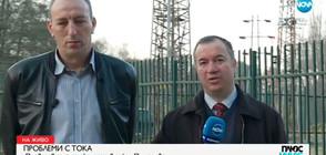 """ПРОБЛЕМИ С ТОКА: Проверяват съоръженията в район """"Панчарево"""""""