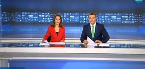 Новините на NOVA (12.11.2018 - централна)