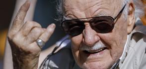 """Почина Стан Лий – създател на комикс героите от """"Марвел"""" (ВИДЕО+СНИМКИ)"""