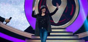 Жени Калканджиева напусна Къщата на Big Brother: Most Wanted