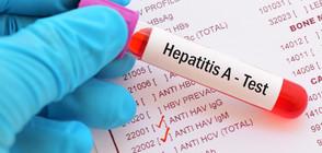 Има ли бум на хепатит А в София?