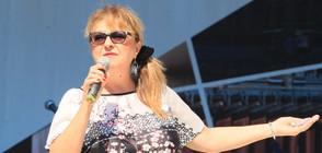 """Маргарита Хранова и """"Като две капки вода"""" с концерт в НДК"""