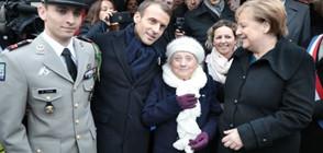 101-годишна жена към Меркел: Вие ли сте съпругата на Макрон? (ВИДЕО)