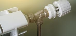 КЕВР: Няма да има промяна в цените на парното, топлата вода и тока