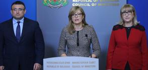 Екатерина Захариева: Докладът на ЕК е обективен (ВИДЕО)