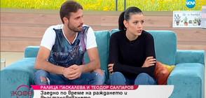 """Ралица Паскалева: Ролята в """"Откраднат живот"""" ми помогна много при раждането"""