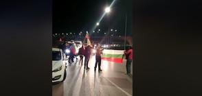 """Протестиращи блокираха магистрала """"Люлин"""" (ВИДЕО)"""