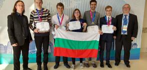 5 медала за български ученици от олимпиада по астрономия в Пекин