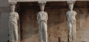 Изгубен древен град е открит при разкопки в Гърция (СНИМКА)