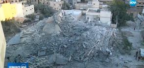 """""""Хамас"""" обяви, че спира огъня в Ивицата Газа"""