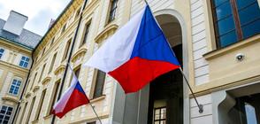 Чехия също отхвърли глобалния пакт на ООН за миграцията