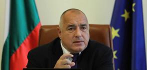 """Борисов: Говоренето за """"катастрофален срив на инвестициите"""" е непознаване на данните"""