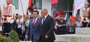 Борисов Борисов ще се срещне с премиера на Македония Зоран Заев