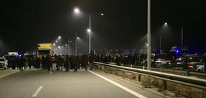 Четвърти ден на протести в големите градове на страната (ВИДЕО)