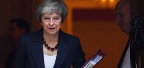 Мей: Няма да повторим референдума, ще осъществим Brexit