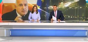 Новините на NOVA (14.11.2018 - централна)