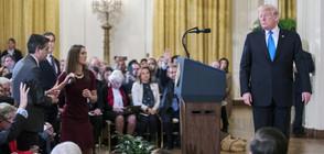 Медии подкрепиха CNN във войната срещу Белия дом
