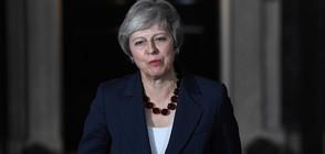 Британският кабинет подкрепи проектодоговора за Brexit (ВИДЕО)
